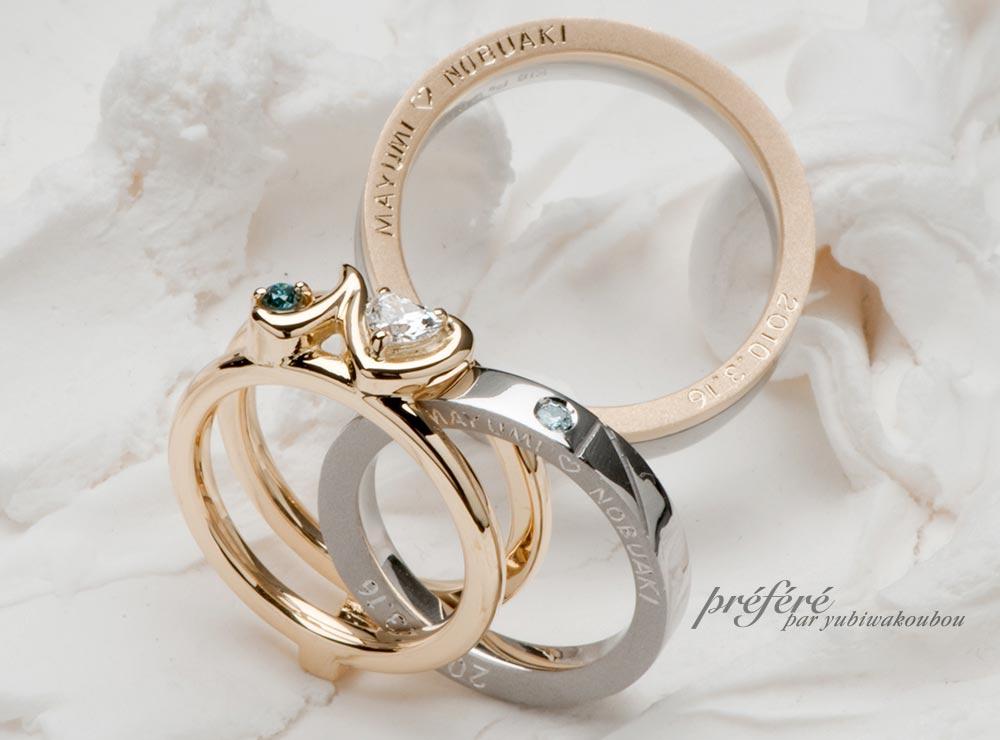 婚約指輪&結婚指輪 セットリング