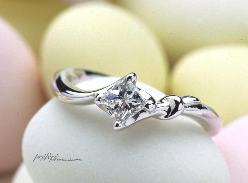 プリンセスカットダイヤの婚約指輪はオーダーメイド