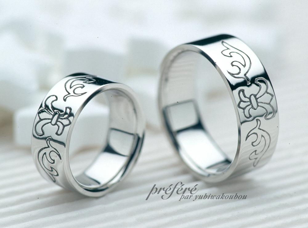 ゆりの紋章を彫り込んだオーダーメイドのマリッジリング(結婚指輪)