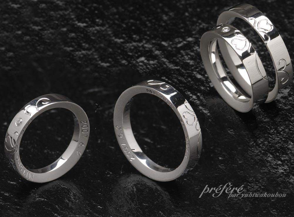 結婚指輪のオーダーは四つ葉のクローバーとイニシャルモチーフです(指輪No.10453)
