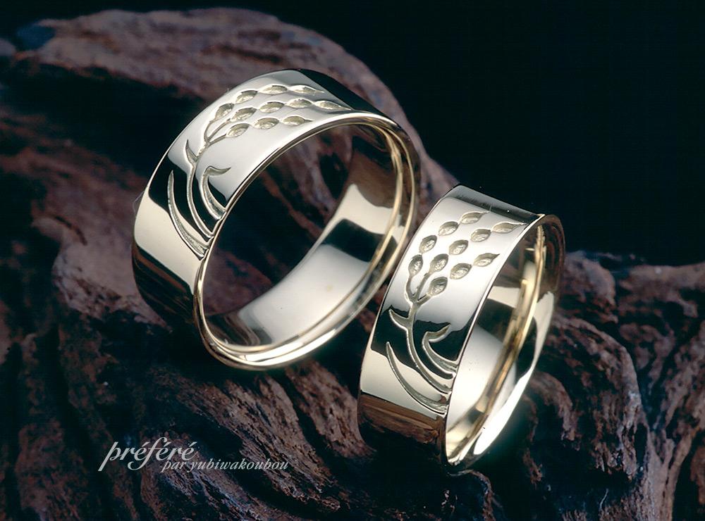 稲穂のオーダーメイド結婚指輪(マリッジリング)