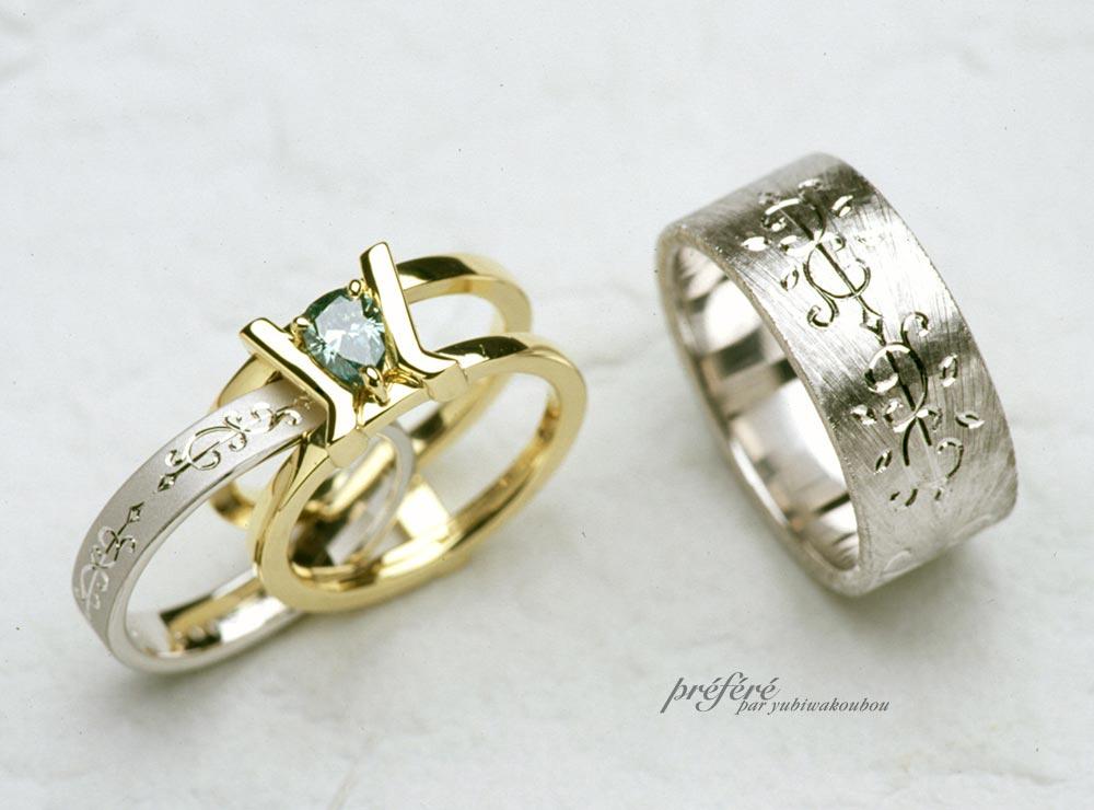 婚約指輪と結婚指輪の重ねづけ(セットリング)