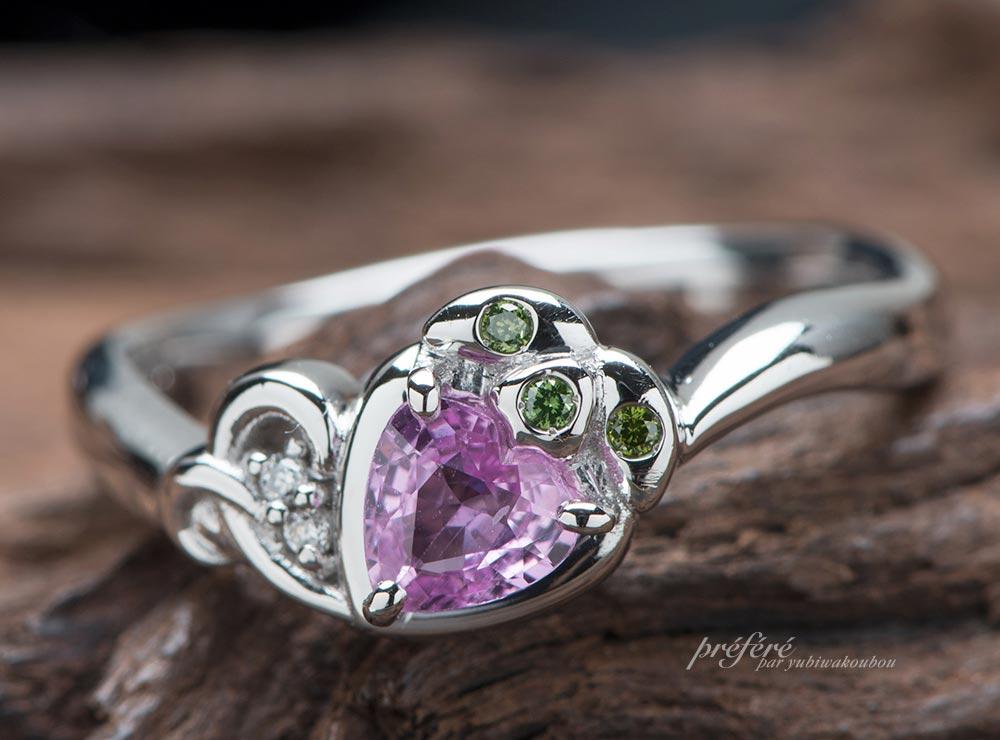 婚約指輪はハート形ピンクサファイアでオーダーメイド