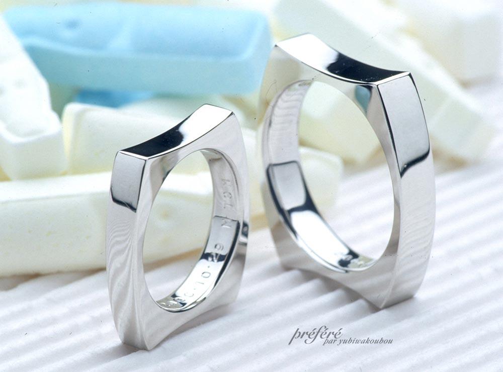結婚指輪オーダーメイド 4角形