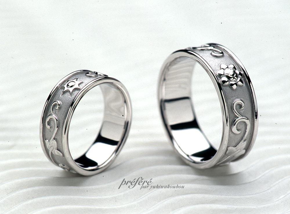太陽とひまわりモチーフの結婚指輪