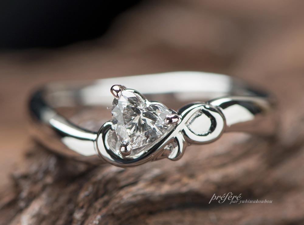婚約指輪オーダーはハート&イニシャルモチーフ