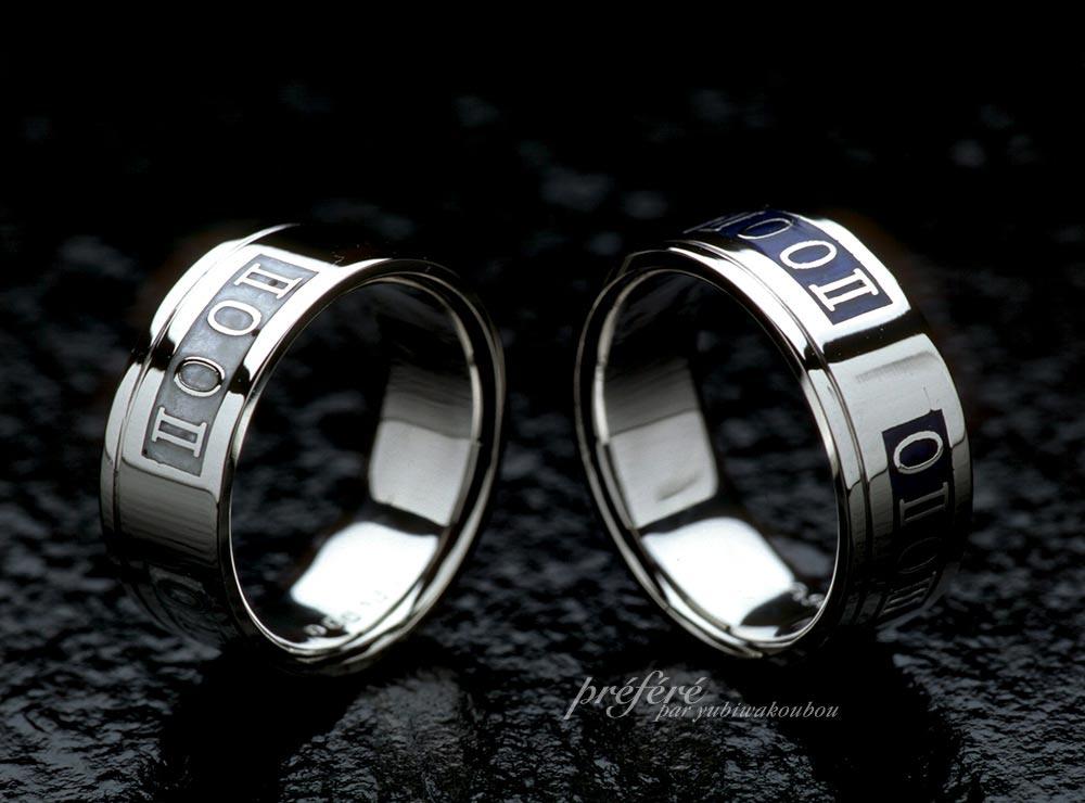 ローマ数字で挙式日を入れた結婚指輪のオーダー