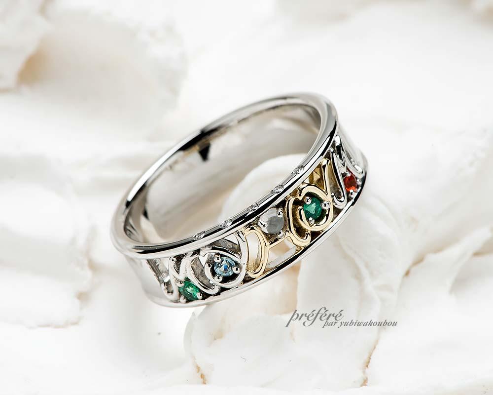 家族のイニシャルと誕生石の結婚15周年記念指輪
