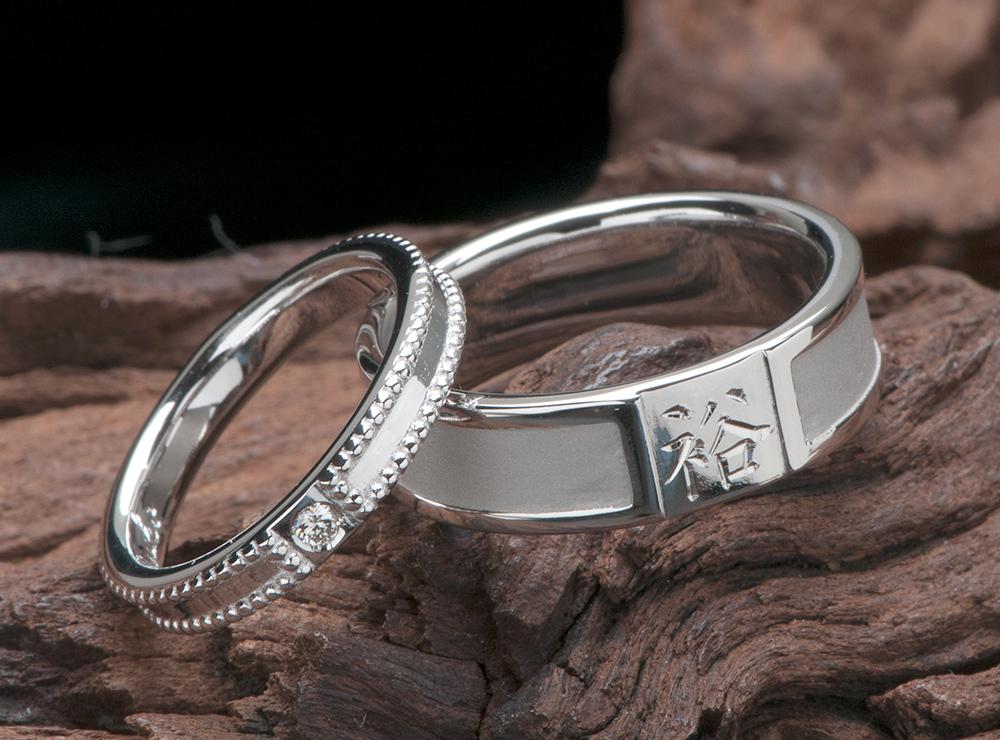 ミル打ちリング形状と漢字を入れた結婚指輪のオーダー