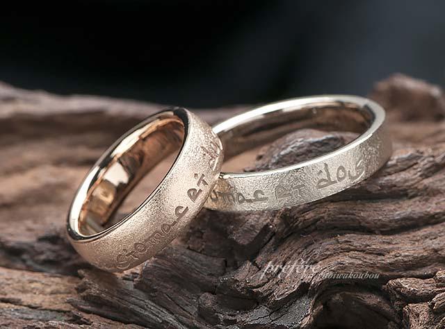 二人だけのメッセージを入れたオーダーメイドの結婚指輪