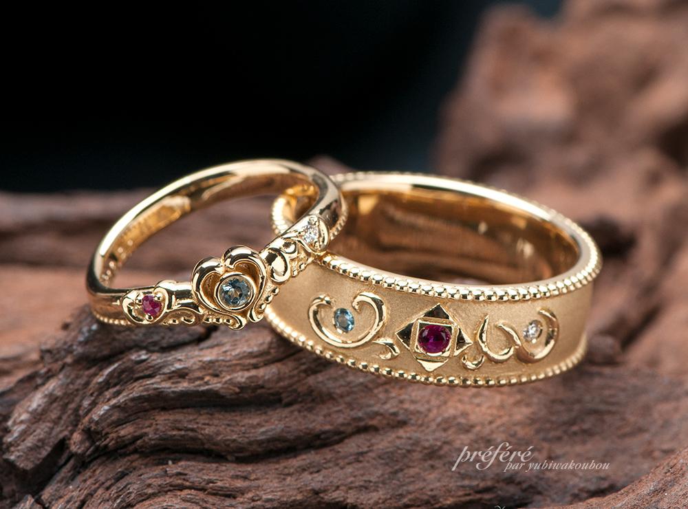 22金素材のそれぞれの個性を尊重しあう結婚指輪