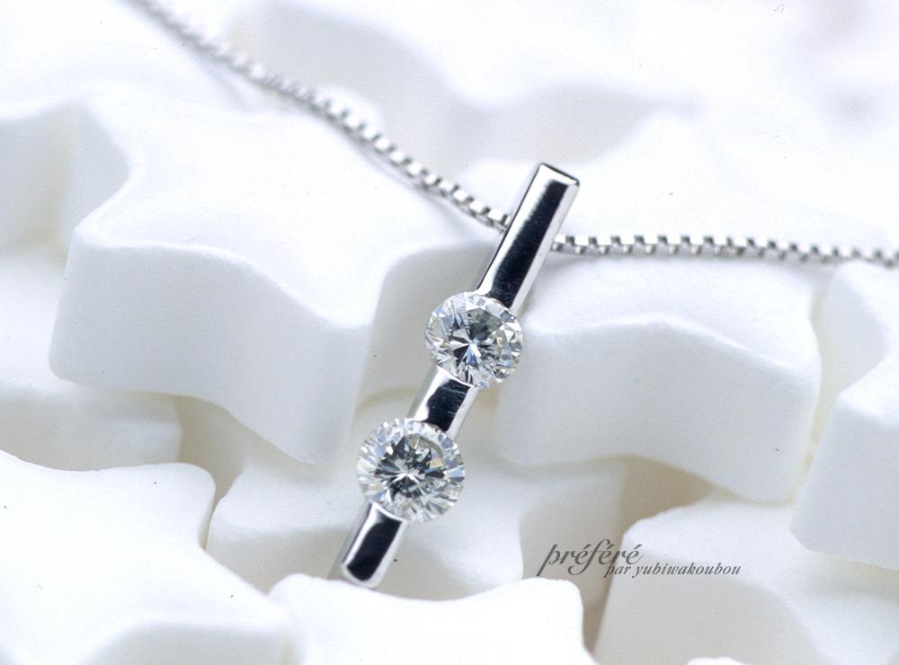 小さなダイヤモンドをペンダントにリメイク