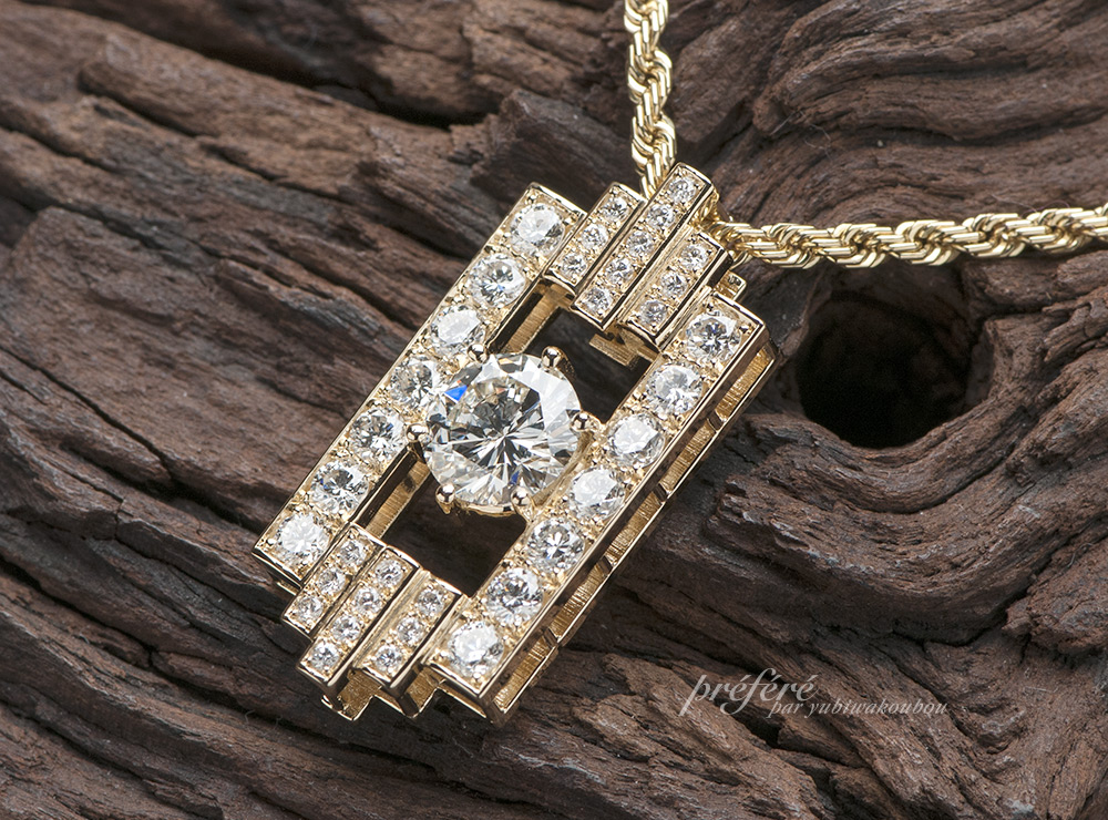 3カラットのダイヤモンドをペンダントにリメイク