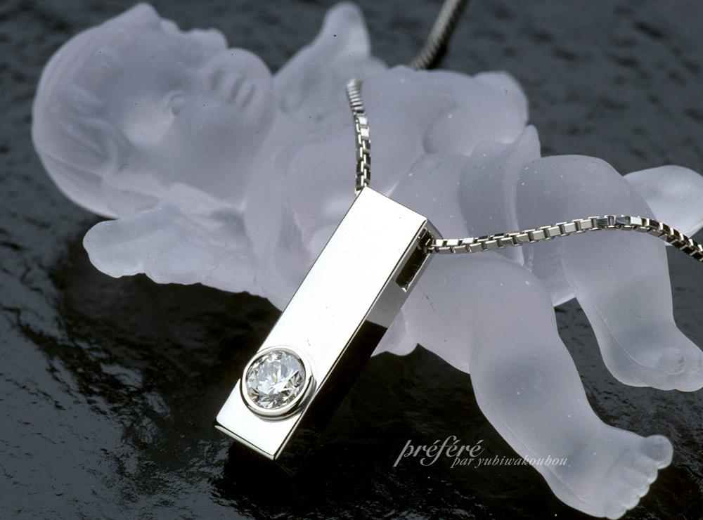 立爪ダイヤリングのダイヤをペンダントにリフォーム