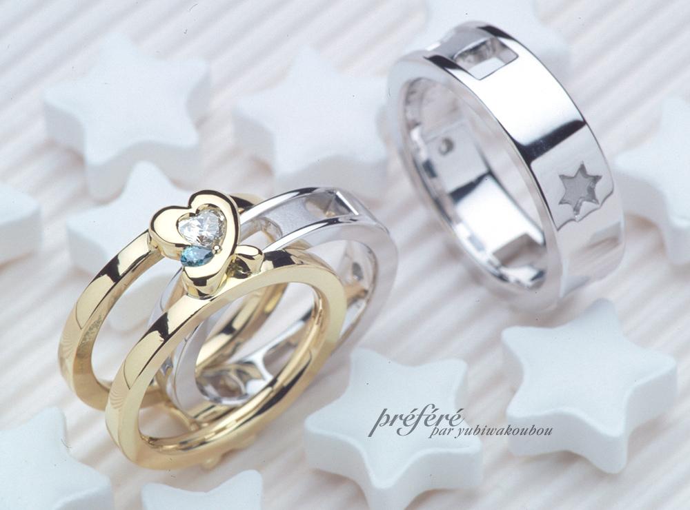 ゴールドの婚約指輪にプラチナの結婚指輪をセット