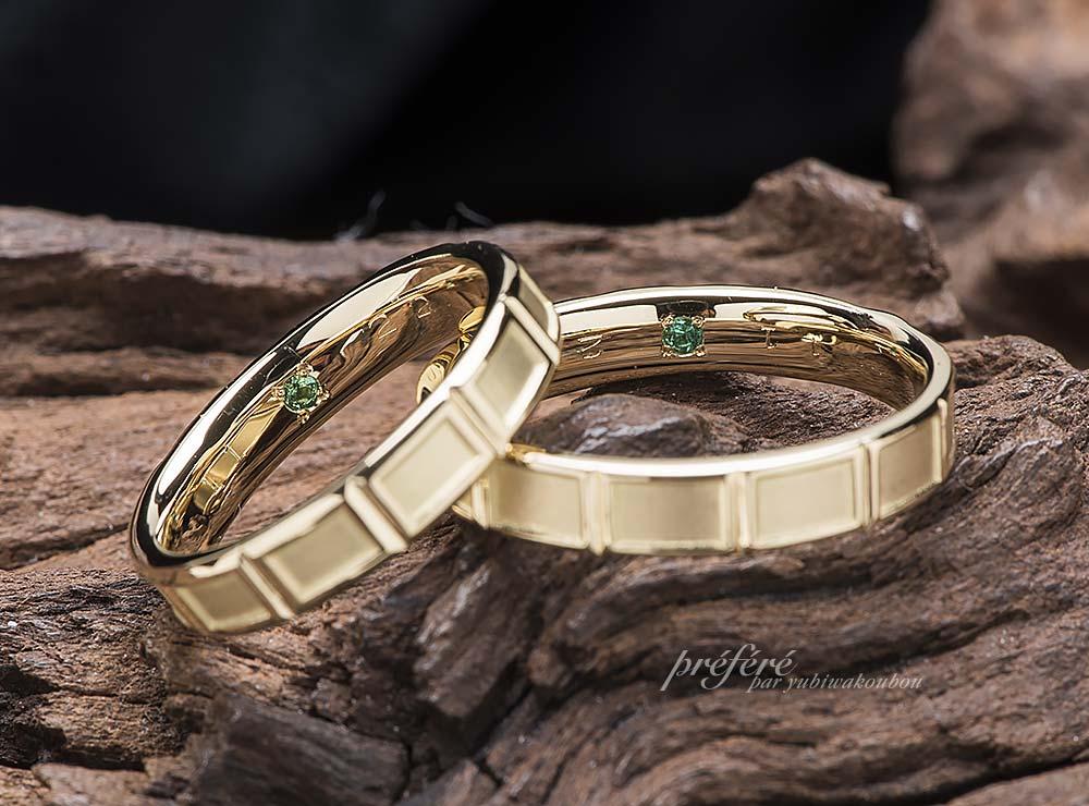 結婚指輪の内側にエメラルドをお留めしました