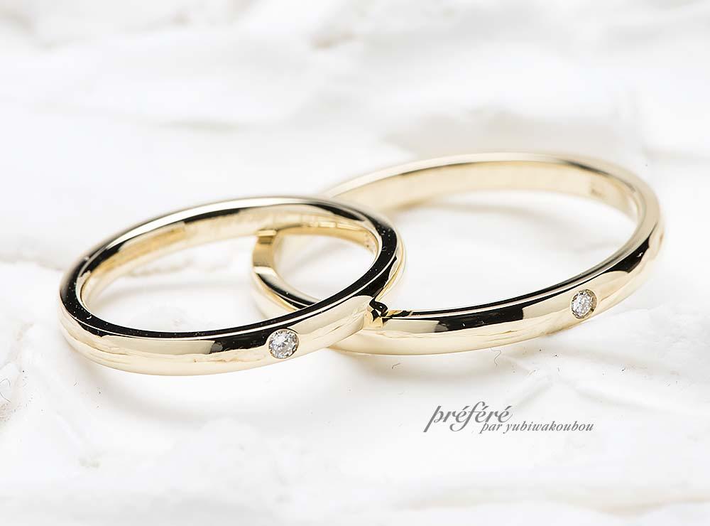 18金ゴールドの結婚指輪