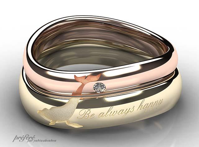 クジラモチーフの結婚指輪-出来上がりのCG
