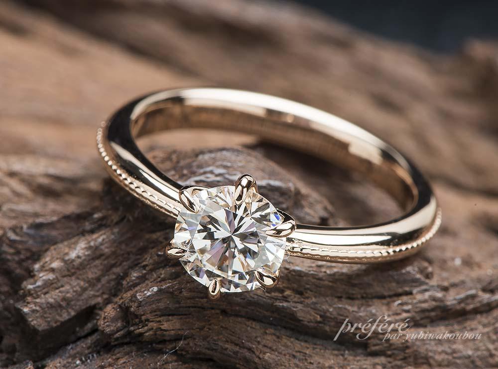立爪ダイヤリングのリフォーム