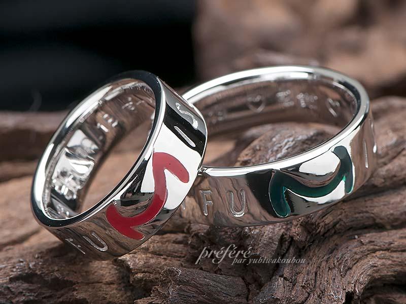 イニシャルにカラ-(色)を入れた結婚指輪