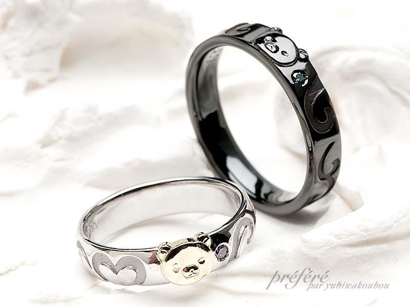 くまモチーフの結婚指輪オーダー