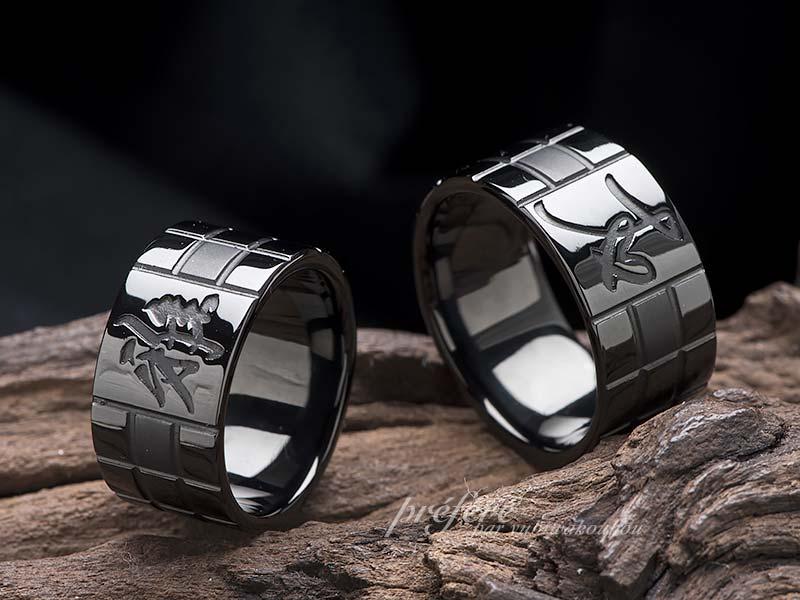 漢字 一文字を入れた結婚指輪をオーダーでブラックリングで創りしました(指輪12772)