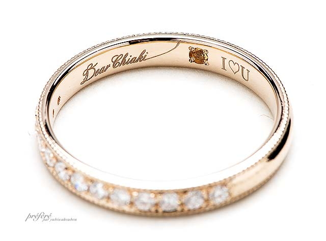 リング内側にメッセージを入れた結婚指輪