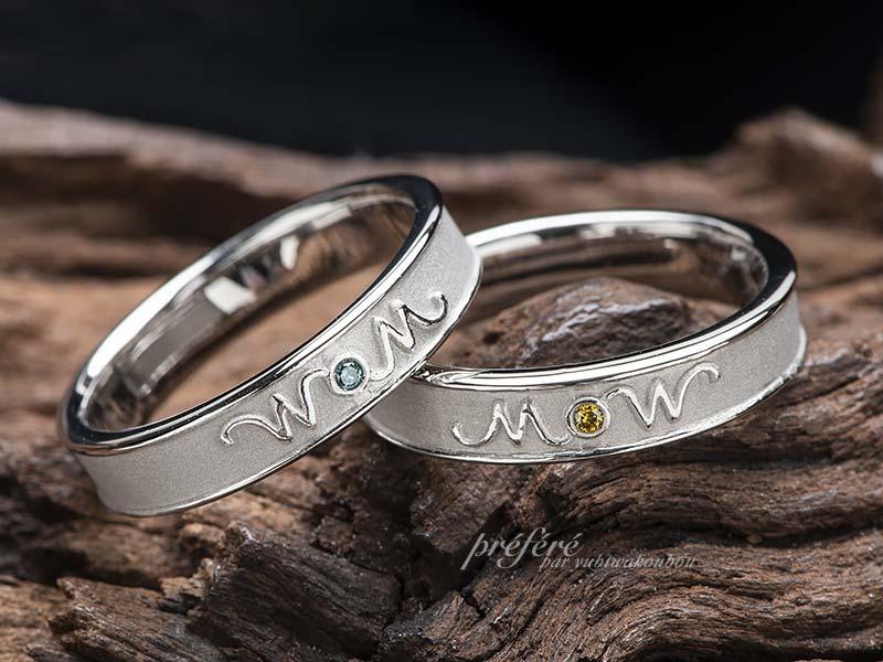 お二人のイニシャルを仲良く入れた結婚指輪(ペアリング)