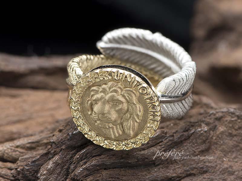 ライオンと羽根を入れたオーダーリング