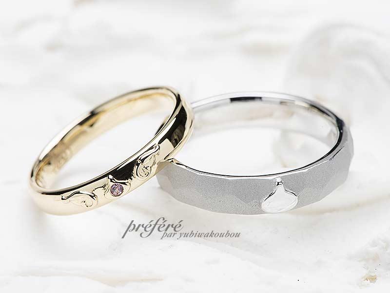 スライムのような結婚指輪オーダーならNo.13639