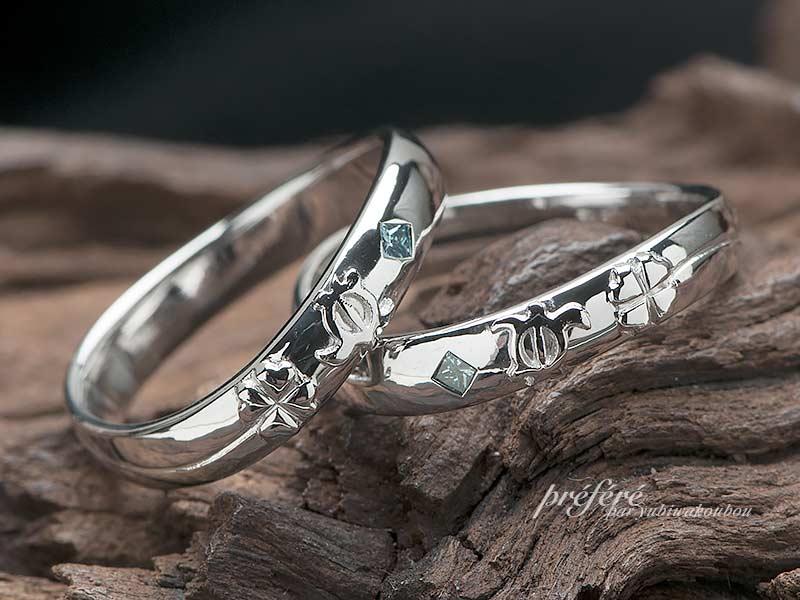 亀の結婚指輪はオーダーメイド