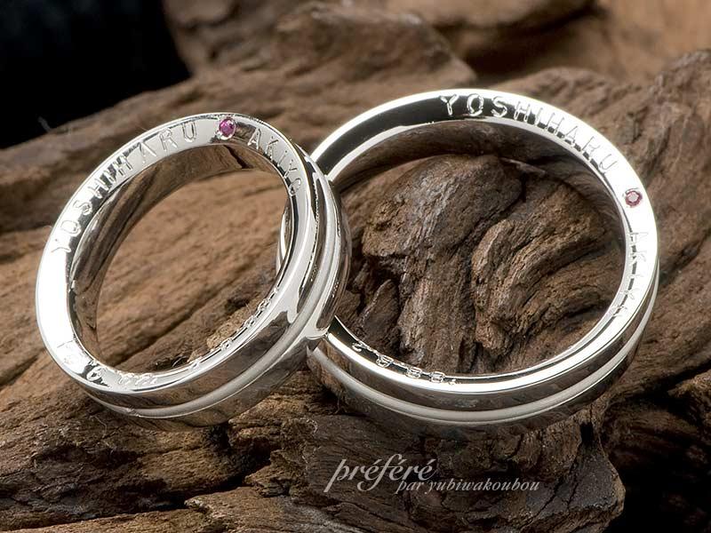 ご結婚20年目に2つ目のオーダーメイドマリッジリングNo.14211