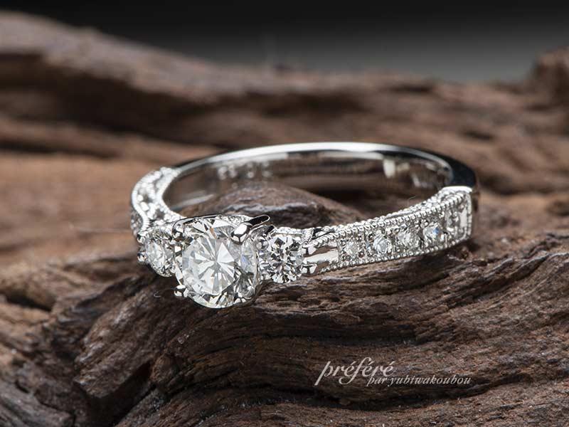 ミルを入れた婚約指輪オーダーメイド