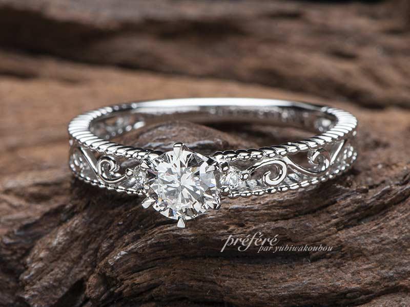 立て爪ダイヤモンドリングを透かしデザインにリメイク