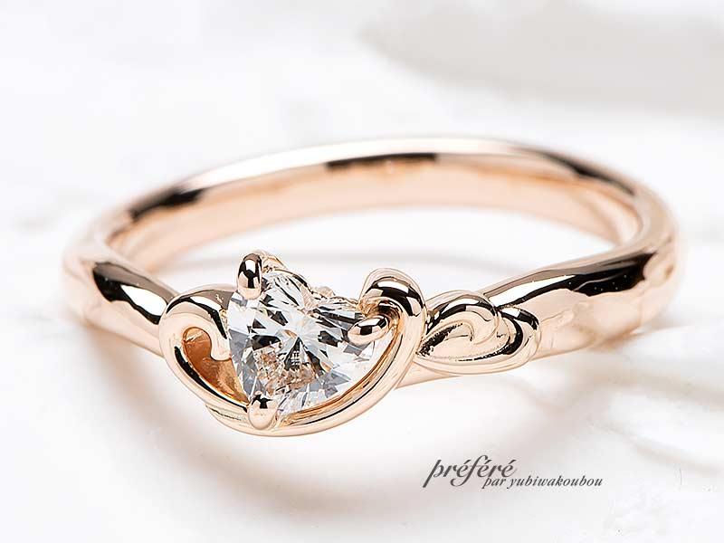 ハートカットのダイヤはイニシャルモチーフ婚約指輪