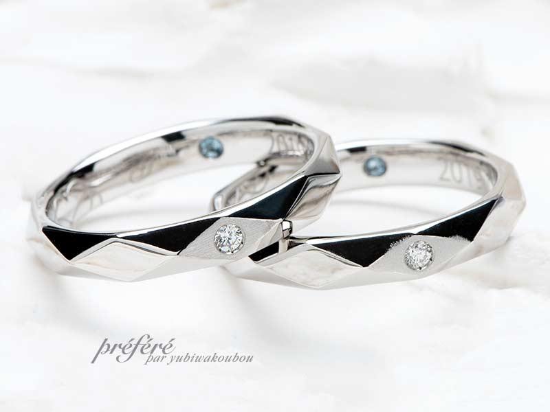 槌目デザインにダイヤモンドを入れた結婚指輪