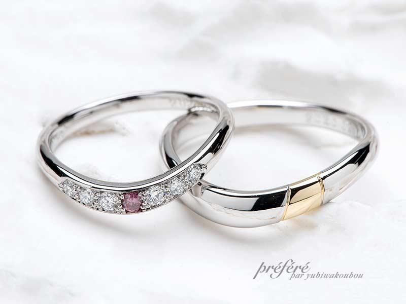 V形状デザインのオーダーメイド結婚指輪