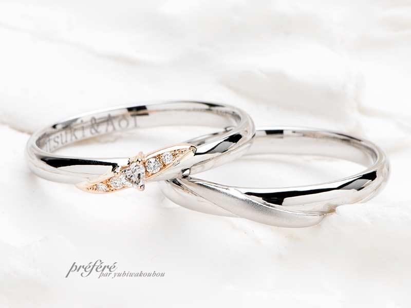 ハートのダイヤモンドを入れた結婚指輪