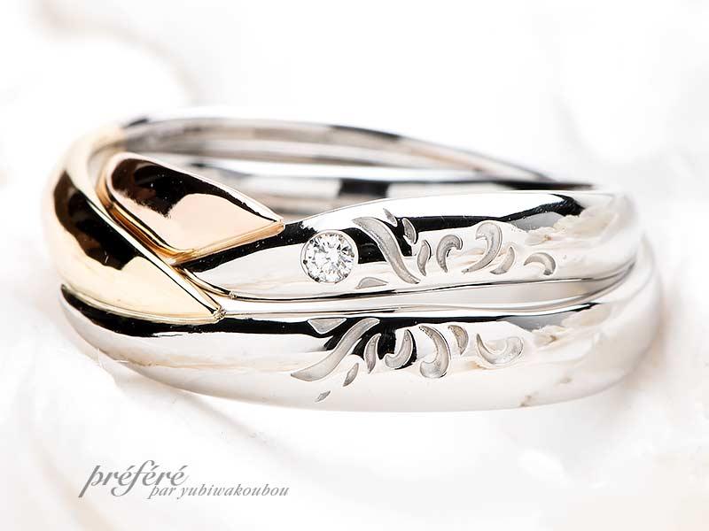 婚約指輪と重ね着けするコンビ素材の結婚指輪