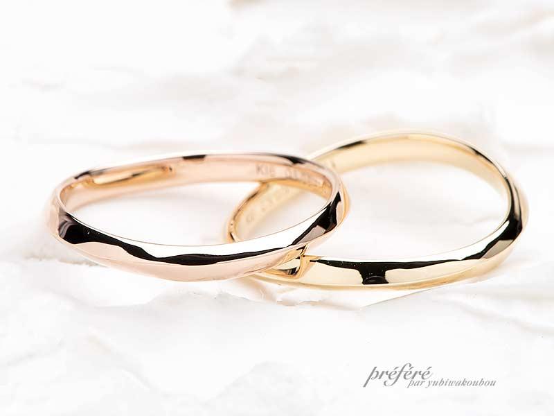メビウスデザインでお創りしたカラーゴールドの結婚指輪