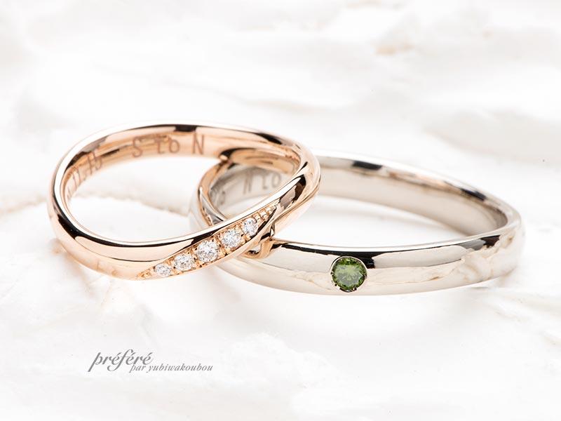 ダイヤモンドを入れたカラーゴールドの結婚指輪